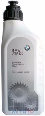 Трансмиссионное масло BMW 81229400272