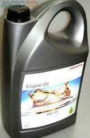 Моторное масло Honda 08232P99C3HMR