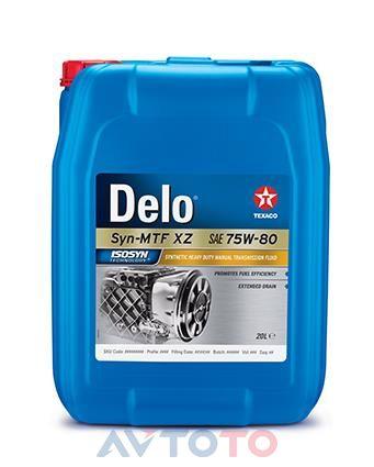 Трансмиссионное масло Texaco 804130HOE