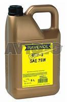 Редукторное масло Ravenol 4014835736054