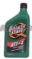 Трансмиссионное масло QuakerState 5070845