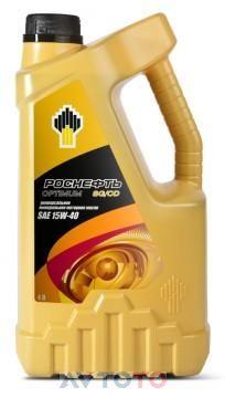 Моторное масло Роснефть 3168