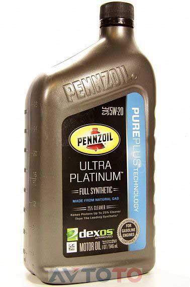 Моторное масло Pennzoil 071611008822