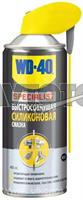 Смазка WD-40 70377