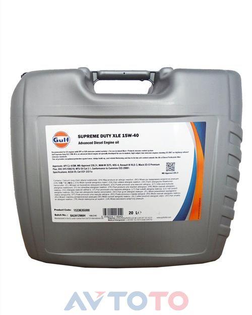 Моторное масло Gulf 8717154958911