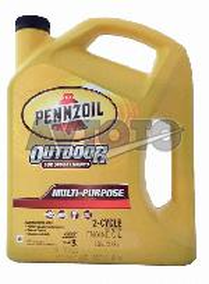 Моторное масло Pennzoil 071611907729