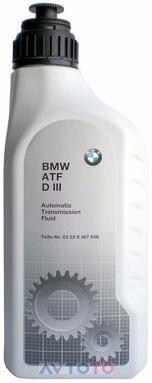 Трансмиссионное масло BMW 83229407858