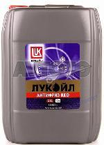 Охлаждающая жидкость Lukoil 227390