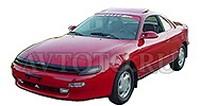 Автозапчасти Toyota (90-94)