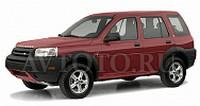 Автозапчасти Land Rover 1 пок   (97-06)