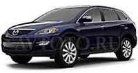 Автозапчасти Mazda (07-12)