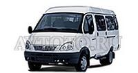 Автозапчасти ГАЗ (97-)