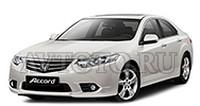 Автозапчасти Honda 8 пок   (08-13) седан