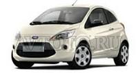 Автозапчасти Ford (10-)
