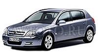 Автозапчасти Opel (03-08)