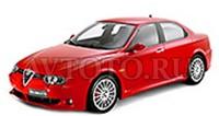 Автозапчасти Alfa Romeo Berlina (97-05)