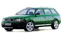 Автозапчасти Audi C5  (00) крепление «Крючок»