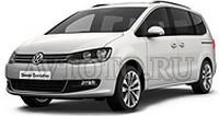 Автозапчасти Volkswagen 2 пок   (10-)