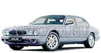 Автозапчасти Jaguar (03-10)