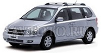 Автозапчасти Kia 2 пок   (06-12)