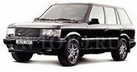 Автозапчасти Land Rover 2 пок   (94-02)