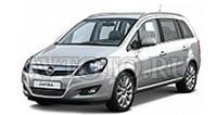 Автозапчасти Opel B (05-11)