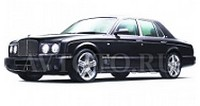 Автозапчасти Bentley (98-06) крепление «крючок»