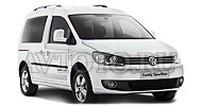 Автозапчасти Volkswagen 2 пок   (10-) с распашными задними дверями