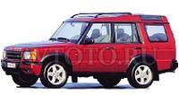 Автозапчасти Land Rover 2 пок   (98-04)