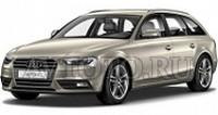 Автозапчасти Audi Avant B8  (12-15) универсал