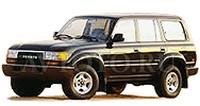 Автозапчасти Toyota 80  (90-98)