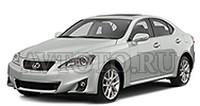 Автозапчасти Lexus 2 пок   (05-13)