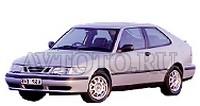 Автозапчасти Saab 1 пок   (98-03)