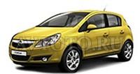 Автозапчасти Opel D (06-14)