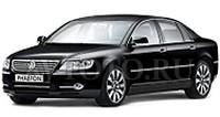 Автозапчасти Volkswagen (02-10)