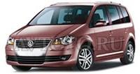 Автозапчасти Volkswagen 1 пок   (06-10) встречный ход дворников