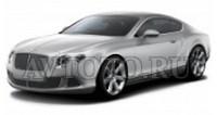 Автозапчасти Bentley GT  2 пок   (11-) купе