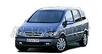 Автозапчасти Opel A (99-06)