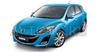 Автозапчасти Mazda BL  (09-11) хетчбек