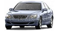 Автозапчасти Mercedes-Benz W220 (00-05) крепление «боковой штырь»