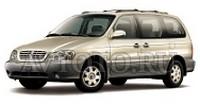 Автозапчасти Kia 1 пок   (98-06)