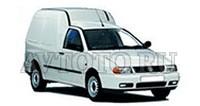 Автозапчасти Volkswagen 1 пок   (95-04) с распашными задними дверями