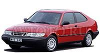 Автозапчасти Saab 2 пок   (93-98)