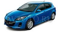 Автозапчасти Mazda BL  (11-13) хетчбек