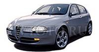 Автозапчасти Alfa Romeo (01-05)
