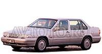 Автозапчасти Volvo (96-98)