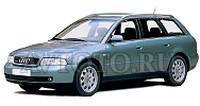 Автозапчасти Audi Avant B5  (94-01) универсал