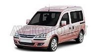 Автозапчасти Opel C Tour (01-11) с распашными задними дверьми