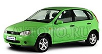 Автозапчасти LADA (ВАЗ) 1 пок   (04-13)