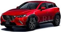 Автозапчасти Mazda (15-)